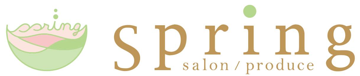 苫小牧市リンパケア癒しサロンspring 2ヶ月先まで予約が取れない自宅サロンの作り方